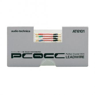 Audio-Technica AT6101 Καλώδια Κεφαλής Πικάπ