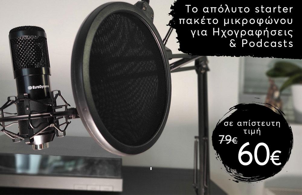 Eurodynamic Microphone