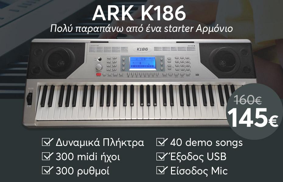 Ark K186